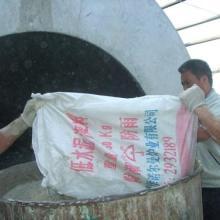 供应耐火材料粘土质耐火泥