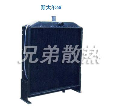 农机水箱哪里最好 农机汽车水箱哪里最好 散热器哪里最好 换热器哪里高清图片