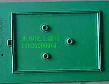 供应刀模铁氟龙涂料、特氟龙涂料、不粘涂料、纳米涂料图片