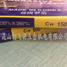 韩国鹰牌水砂纸120#2000#水磨砂纸鹰牌砂纸水砂批发