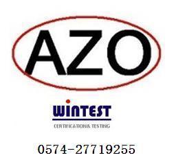 供应AZO偶氮化合物检测