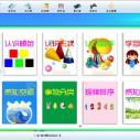 网络视频儿童平板学习机图片