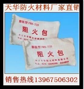 防火材料生产