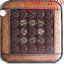 托玛琳电气石坐垫厂家供应电气石养生坐垫(三色粘口)图片