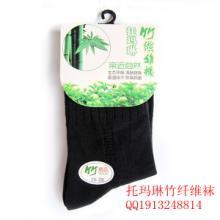 托玛琳自发热公司供应新亮托玛琳竹纤维袜