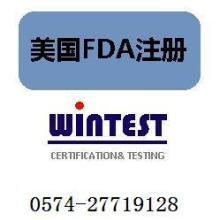 供应补充食品(即国内的健康食品、维生素类药品以及中草药制品),FDA批发