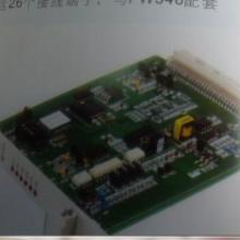 供应测速与超速保护卡FW345介绍