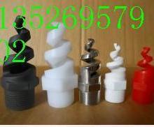 供应金属除尘设备配件SCHTW螺旋喷淋头批发