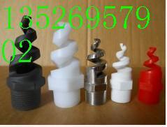 304不锈钢可调烟气脱硫螺旋喷头图片