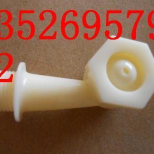 全塑胶1/2内螺纹纺织加湿喷头喷嘴图片