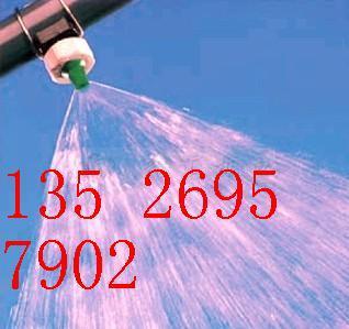 扇形喷头喷嘴图片/扇形喷头喷嘴样板图 (1)