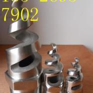 氧化铝陶瓷螺旋喷嘴喷头图片