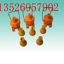 供应DN25夹扣可调球形扇形清洗喷嘴喷头图片