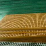 供应龙岩玻璃钢格栅板 龙岩玻璃钢格栅盖板厂家 龙岩玻璃钢格栅厂家