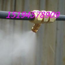 供应重庆高压宝石喷嘴、加湿器喷嘴批发