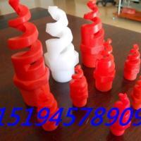 供应3/4工业通用喷嘴、120度雾化螺旋喷嘴