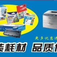 北京惠普1022打印机硒鼓图片