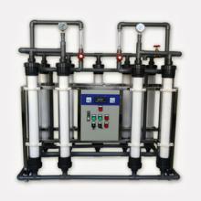 厂家直销,量身定制物料分离,提纯,浓缩,超滤膜分离设备,超滤装置批发