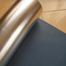 供应铝箔纸,胶带,防火铝箔纸