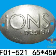 供应左右向冲压动物JF01-519金属工艺品铁艺配件批发