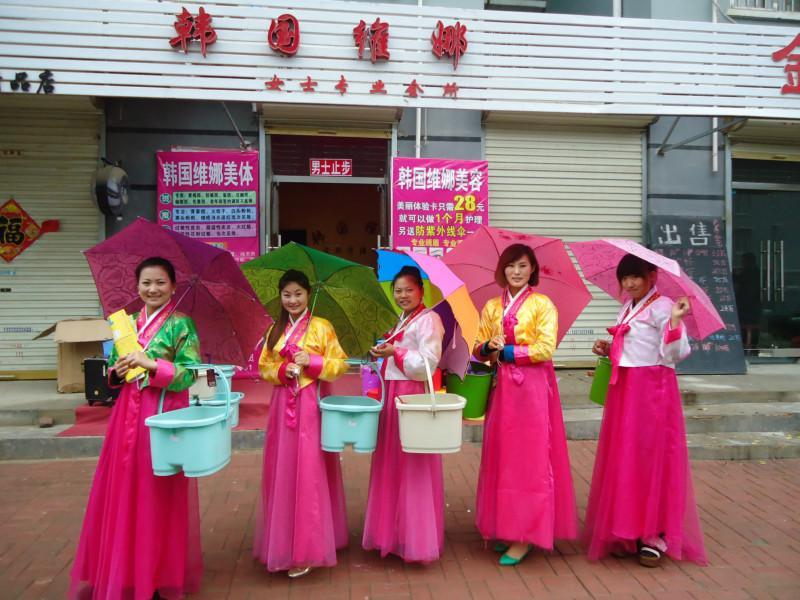 韩国维娜图片 韩国维娜图片 韩国维娜化妆品海报 高清图片