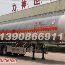 供应食用油运输半挂车,铝合金半挂车,液罐车