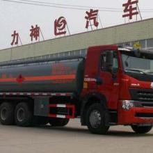 供应液罐车,斯太尔油罐车,SLS5250GYYA7型运油车
