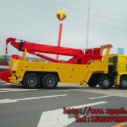 重汽豪沃四轴360度旋转30吨清障车图片