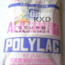 供应ABS台湾奇美765/高流动ABS/ABS塑料原料现货