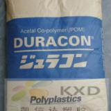 供应POM日本宝理NW-02/高滑动塑胶