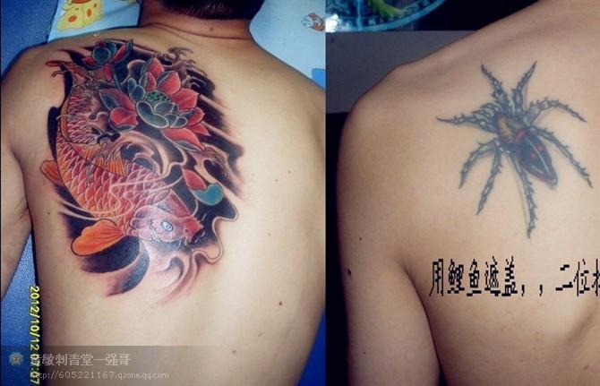 纹身图片 纹身样板图 赣州纹身店赣州最好的纹身店纹图片