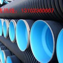 济南运城忻州临汾吕梁PE管PE给水管pvc双壁波纹管pe钢带增强厂家批发