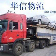 供应郑州到济南物流专线 郑州到济南物流公司 郑州到济南货运公司图片