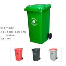 供应绿色垃圾桶、绿色可回收垃圾桶、绿色环保分类桶