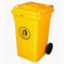 供应塑料分类垃圾桶