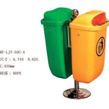 供应广东茂名塑料垃圾桶厂家批发 茂名街道分类垃圾桶批发批发