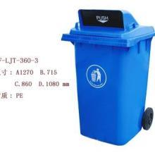 供应石排塑料垃圾桶、石排环卫垃圾桶、石排环卫分类桶