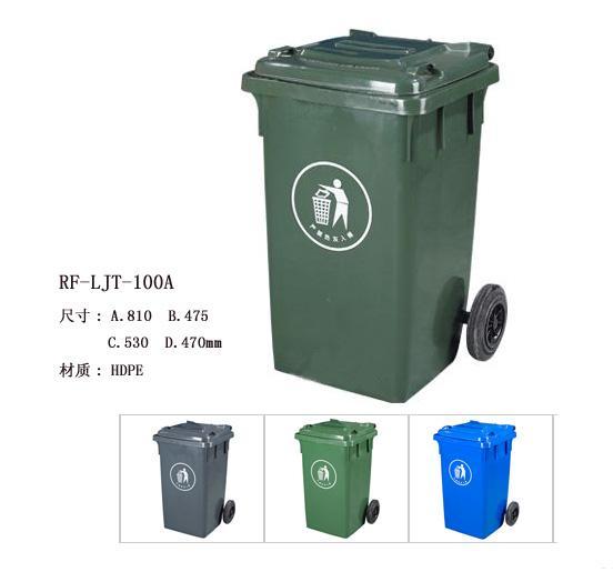 供应环卫垃圾桶,环卫垃圾桶供应商,环卫垃圾桶直销商