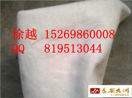 供应反滤土工布
