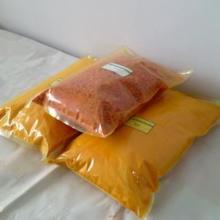 供应食用色素 天然着色剂 姜黄色素批发