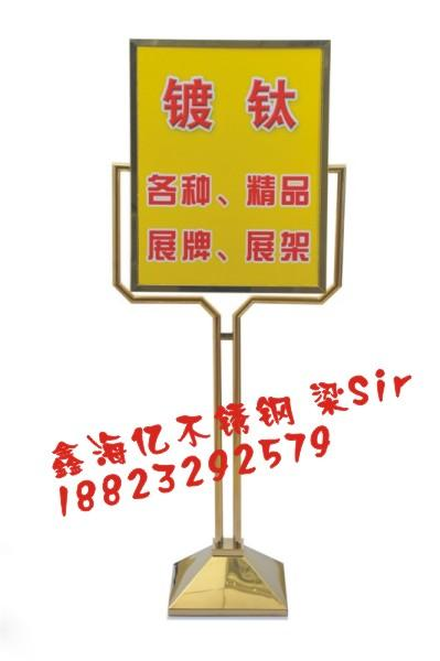 供应304不锈钢钛金板12192438mm_广东不锈钢钛金厂