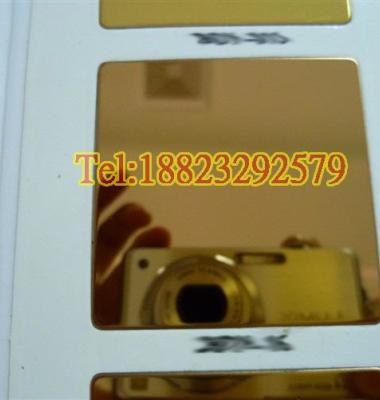 北京酒钢不锈钢镜面板价格图片/北京酒钢不锈钢镜面板价格样板图 (3)
