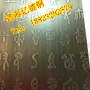 北京青古铜不锈钢不定尺寸图片