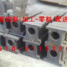 供应瑞辉销售钢板加工件-机械零部件按图纸切割-定轧45#碳板期货批发