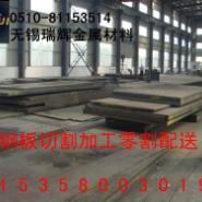 锦州钢板卷圆焊接-钢板数控切割图片