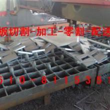 供应长沙株洲娄底钢板外协加工机械零部件,数控切割锅炉板、容器板厂家批发