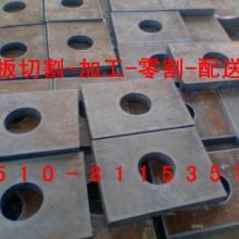 供应钢板切割加工外协单位,钢板数控切割批发