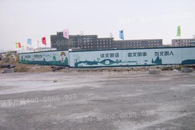 安吉公司文化墙彩绘