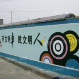 慈溪幼儿园墙画文化墙、彩绘、涂鸦、慈溪幼儿园墙画手绘墙