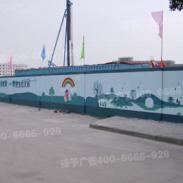 奉化工地墙画图片
